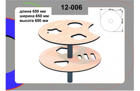 Уличный игровой стол  12-006