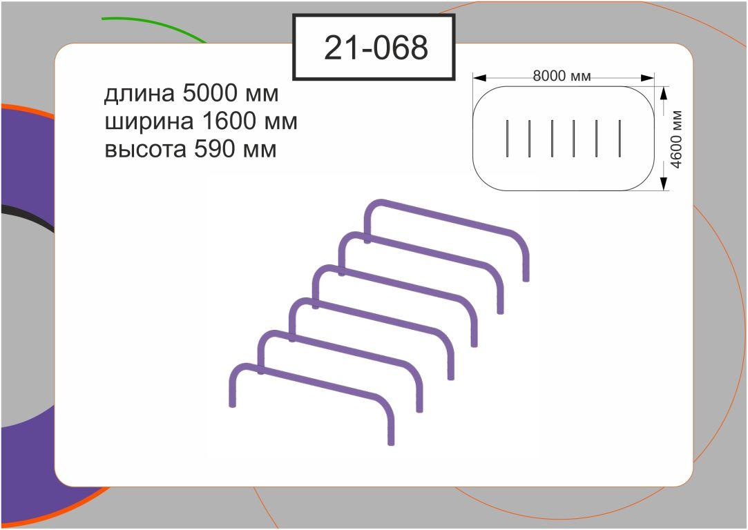 Воркаут 21-066