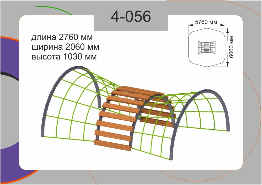 Пространственная сетка 4-056