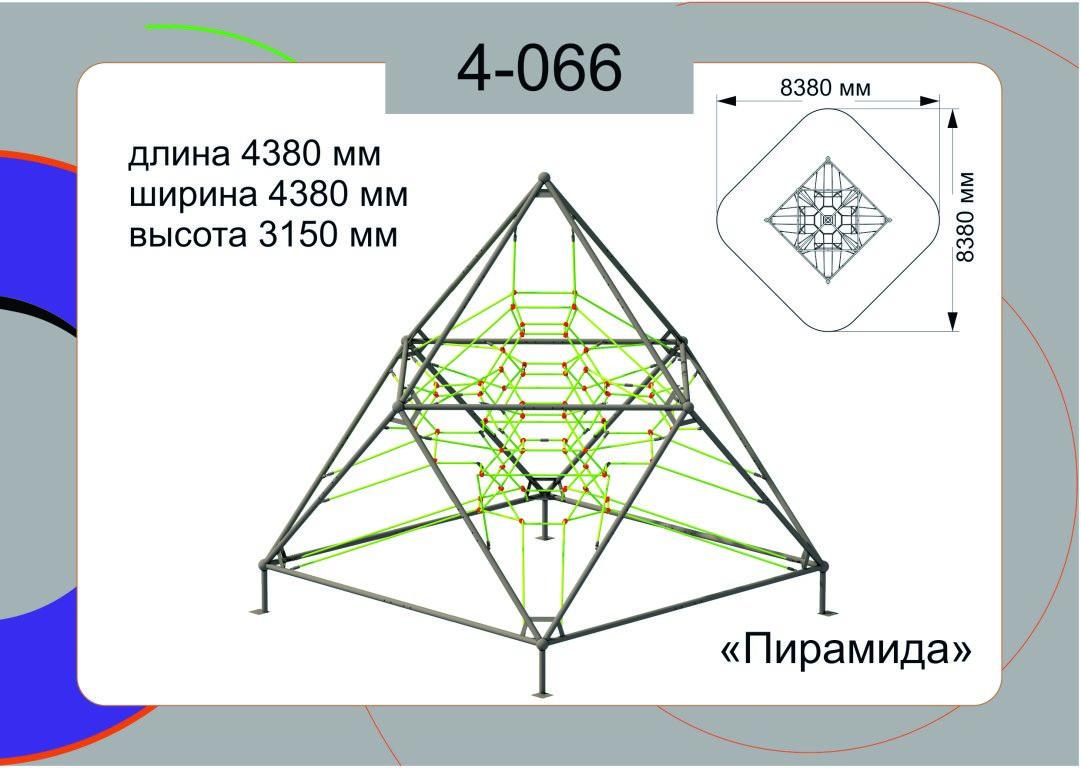 Пространственная сетка 4-066