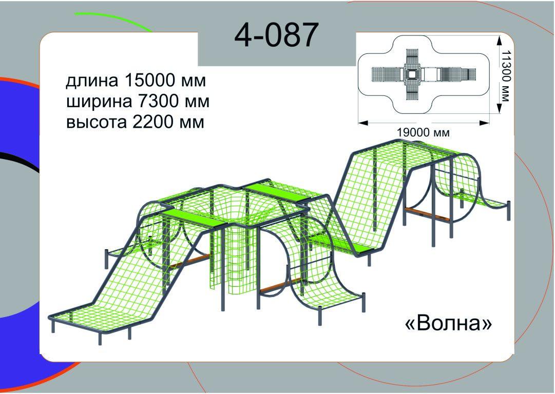 Пространственная сетка 4-087