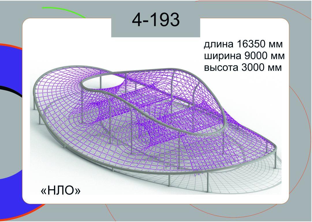 Пространственная сетка 4-193