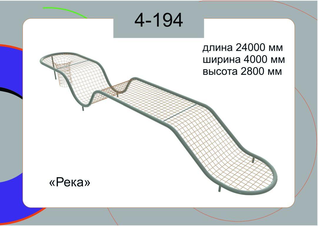 Пространственная сетка 4-194