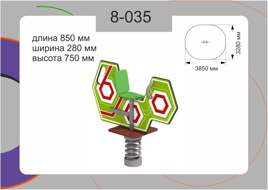 Качалка 8-035