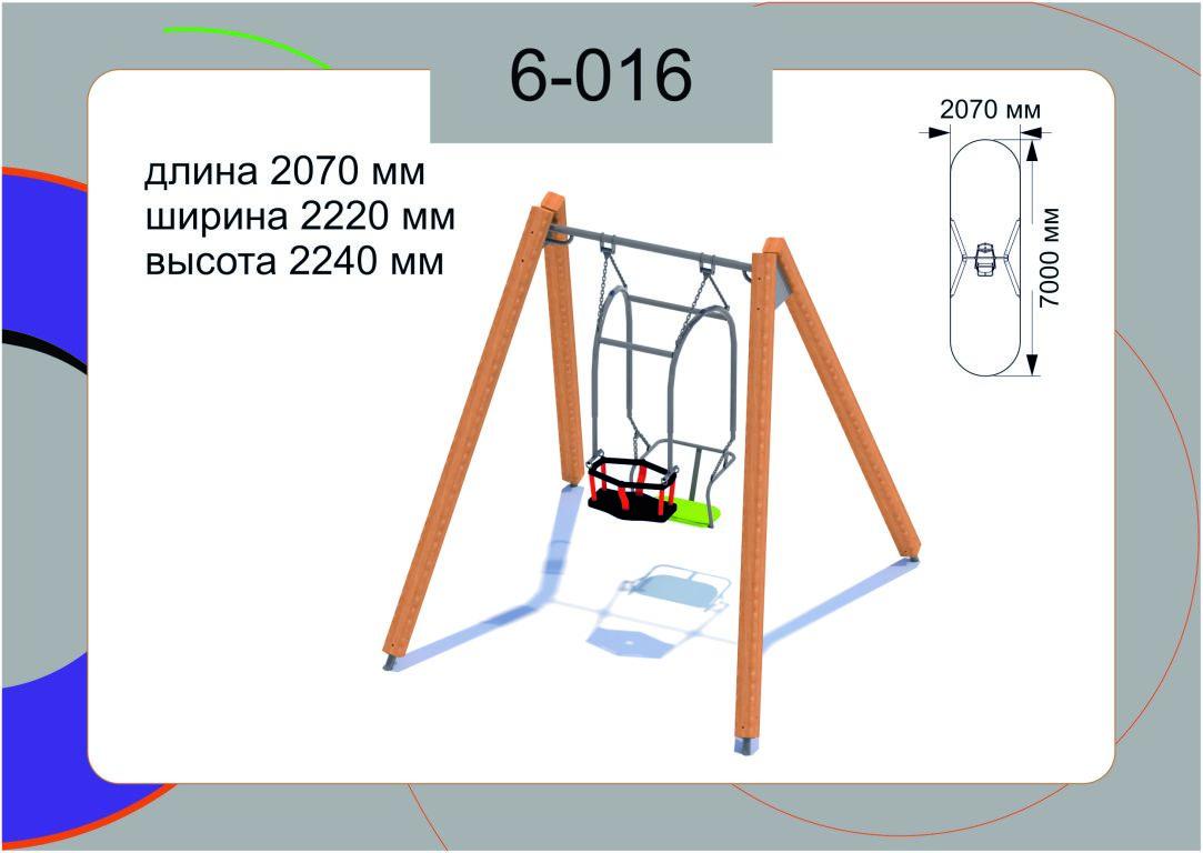 Качели 6-016