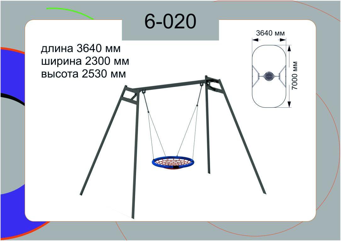 Качели 6-020