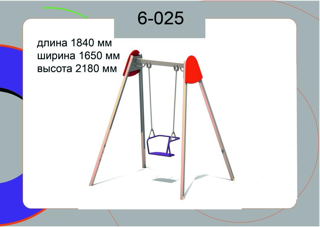 Качели 6-025