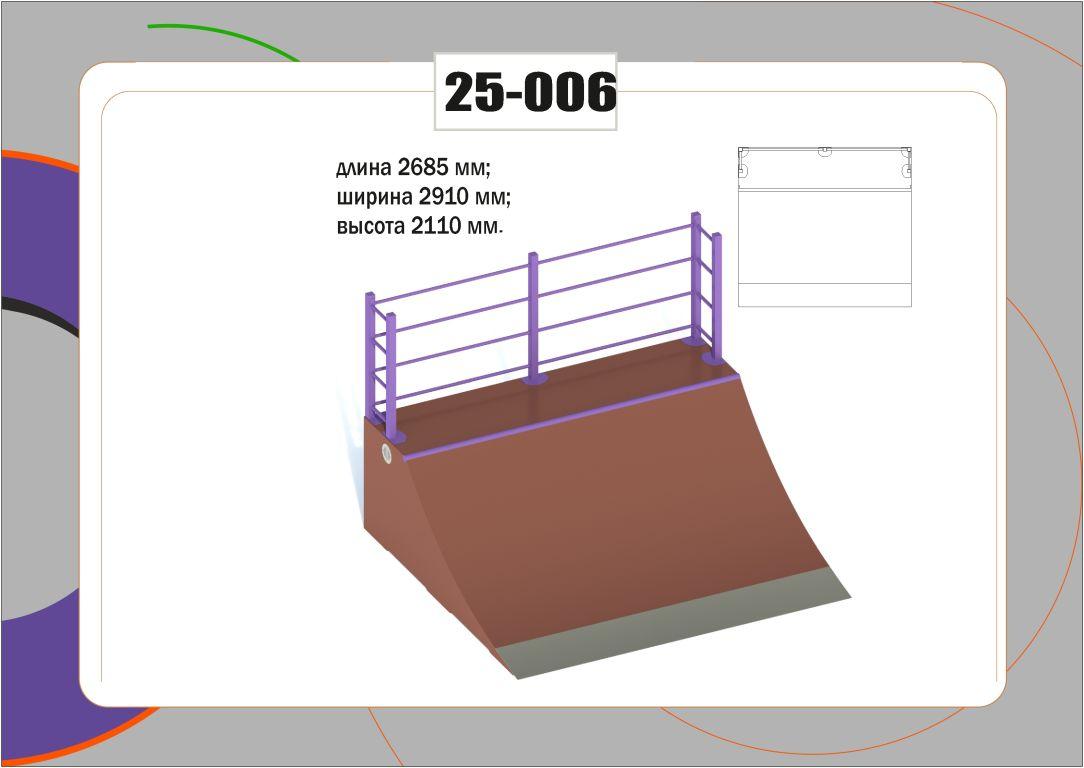 Элемент скейт парка 25-006
