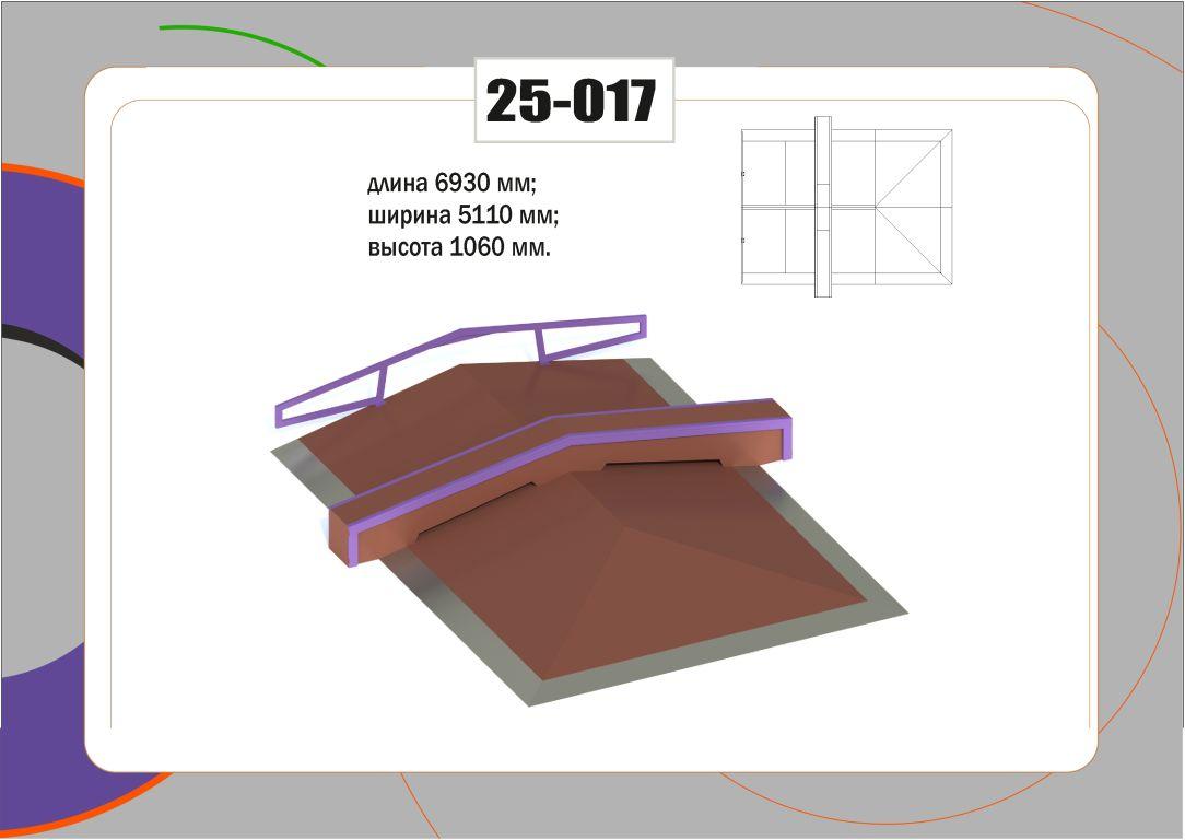 Элемент скейт парка 25-017