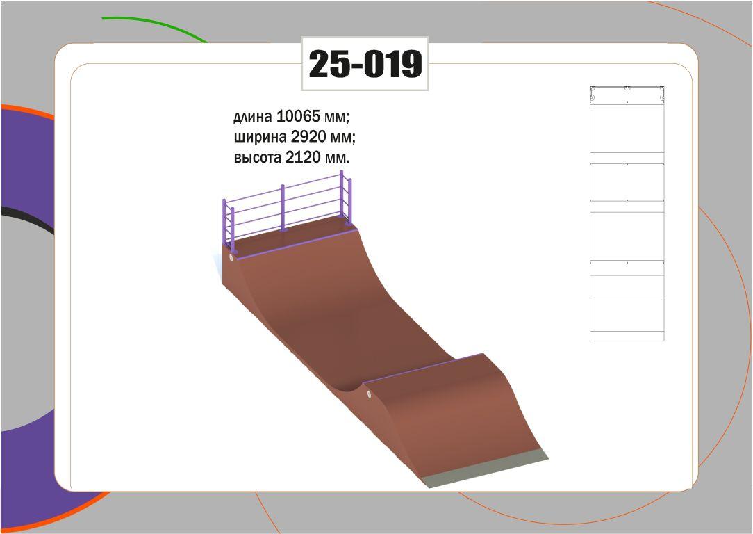 Элемент скейт парка 25-019