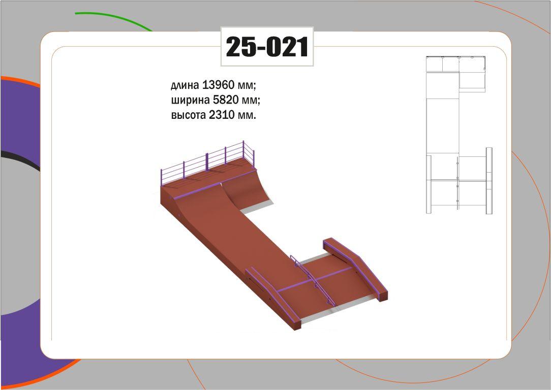 Элемент скейт парка 25-021