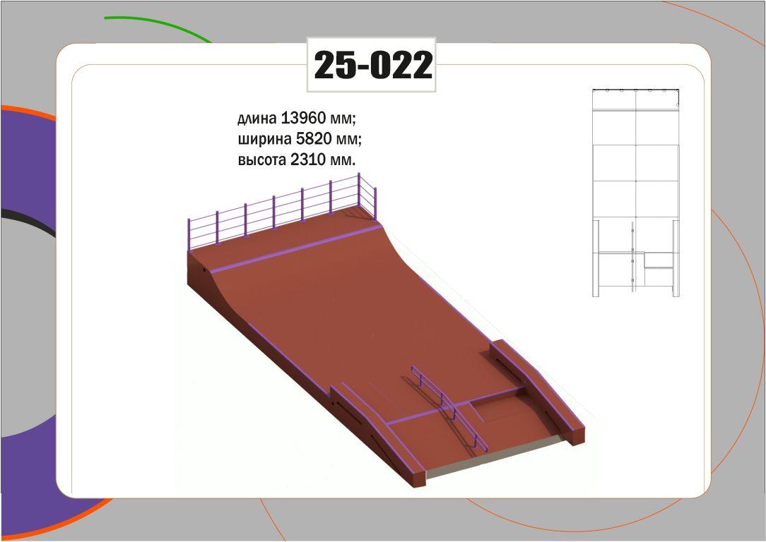 Элемент скейт парка 25-022