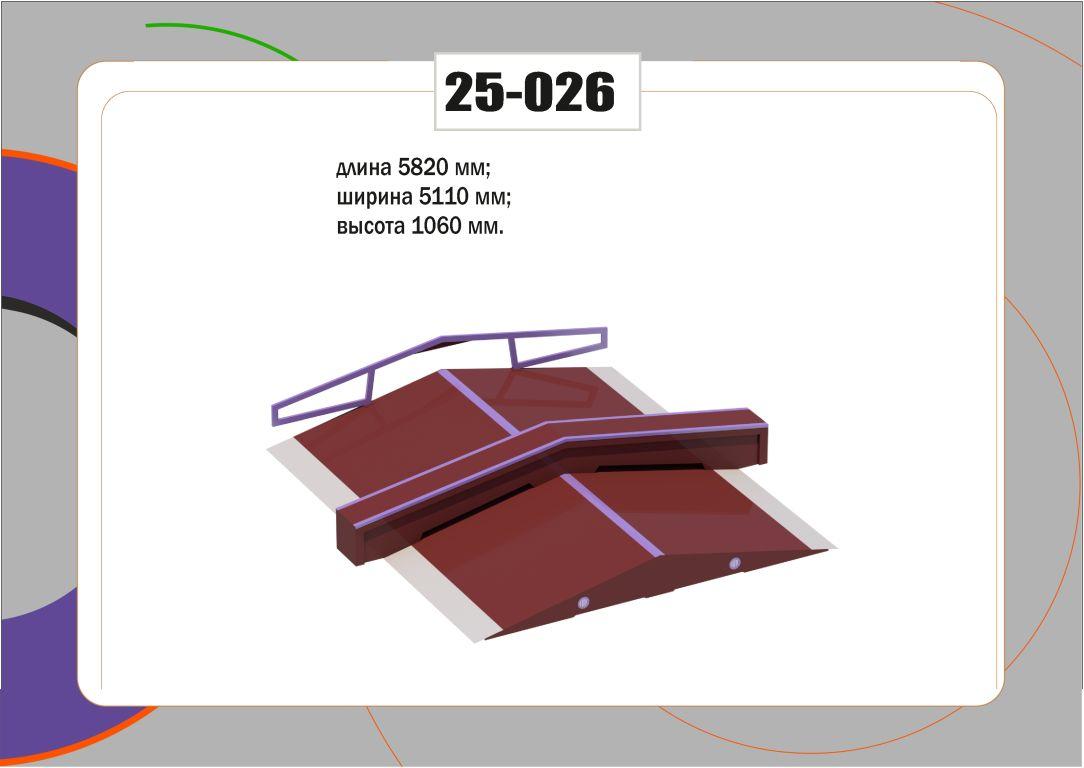 Элемент скейт парка 25-026