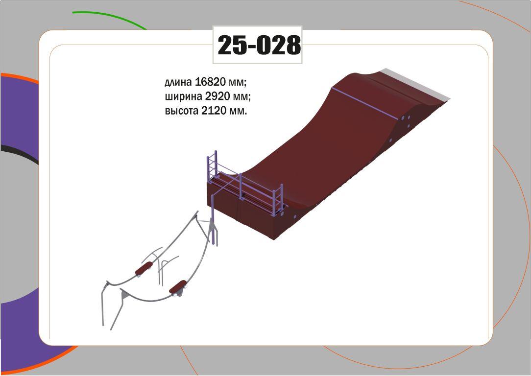 Элемент скейт парка 25-028