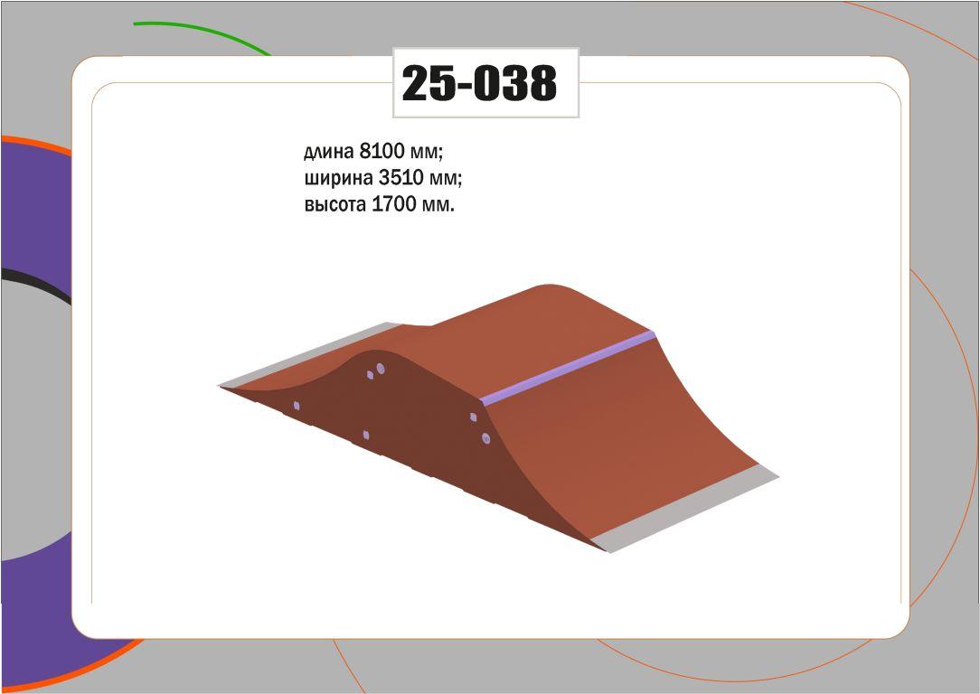 Элемент скейт парка 25-038
