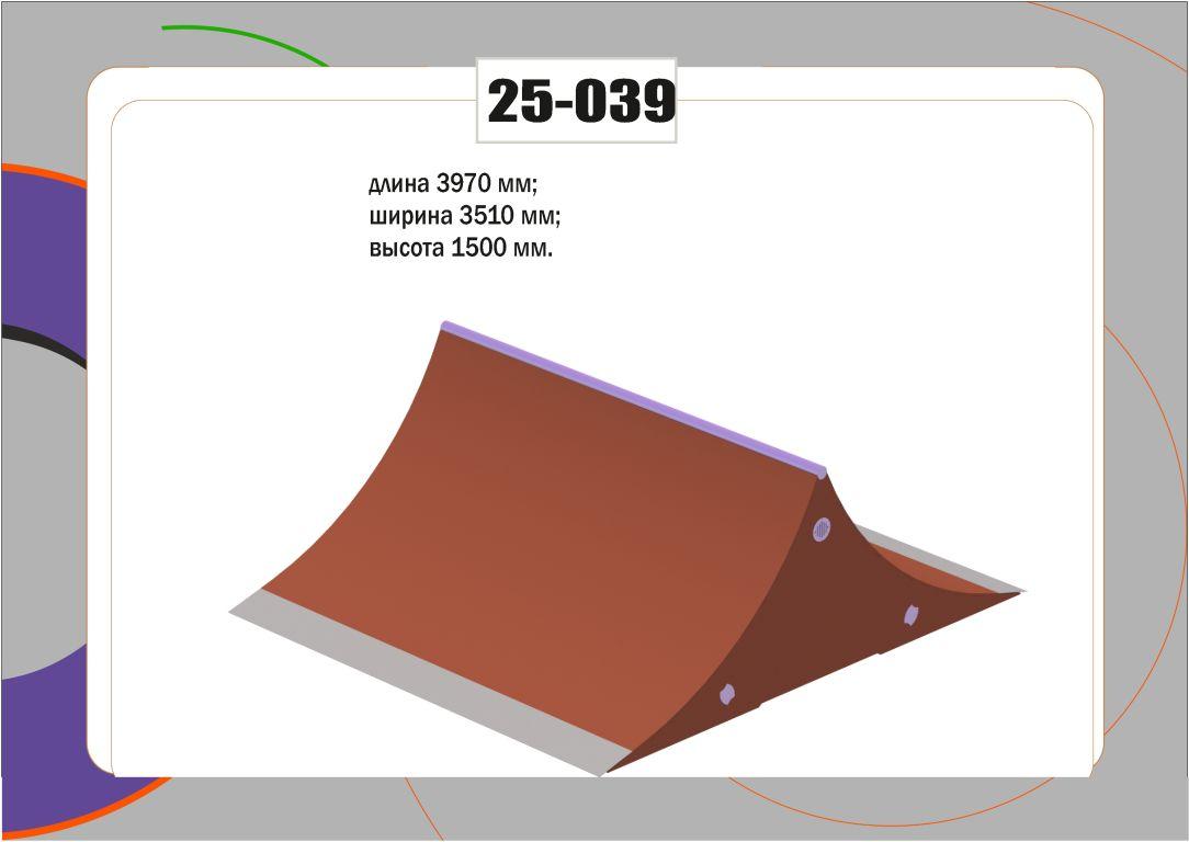 Элемент скейт парка 25-039