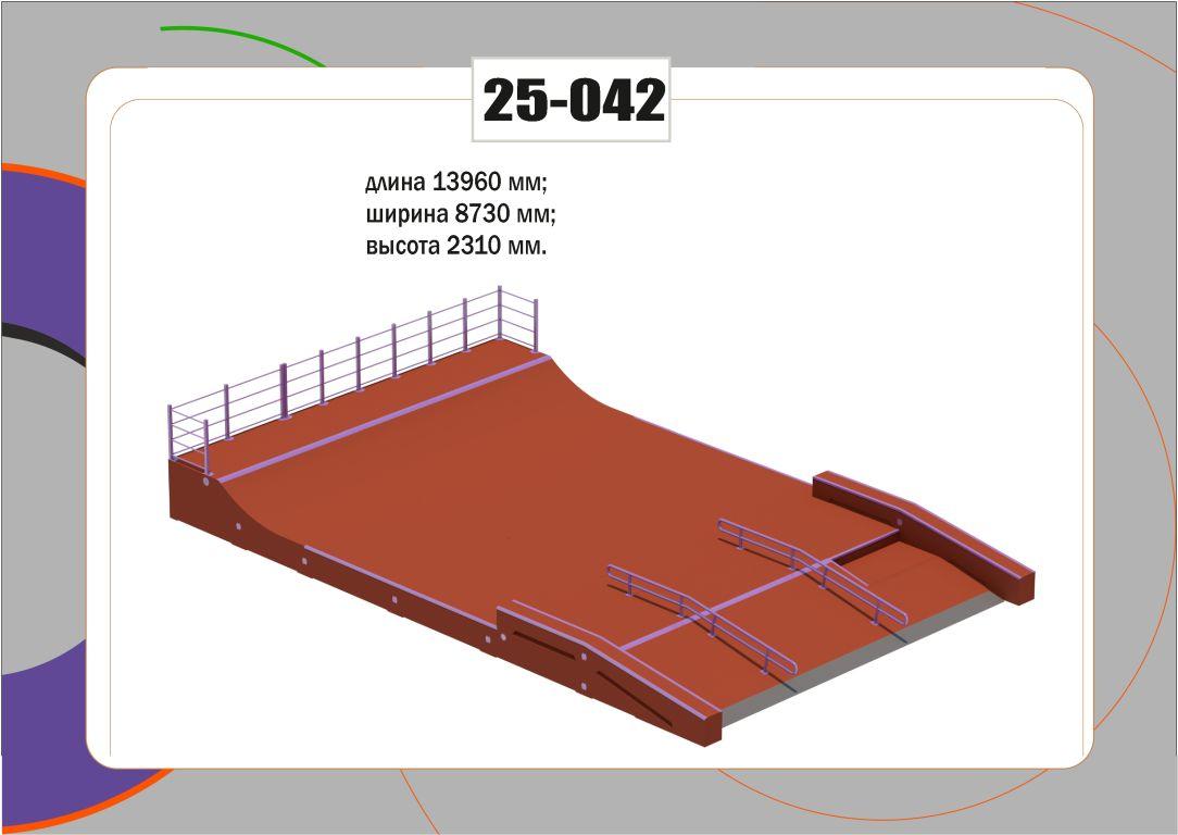 Элемент скейт парка 25-042