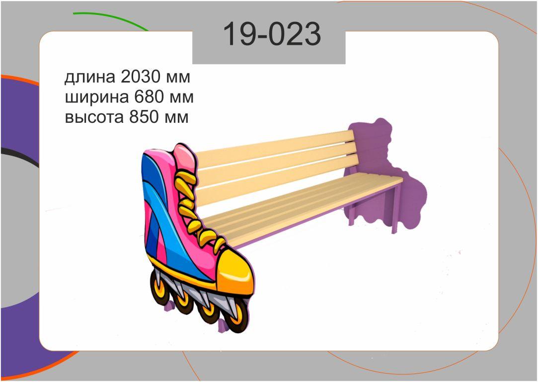 Скамейка 19-023