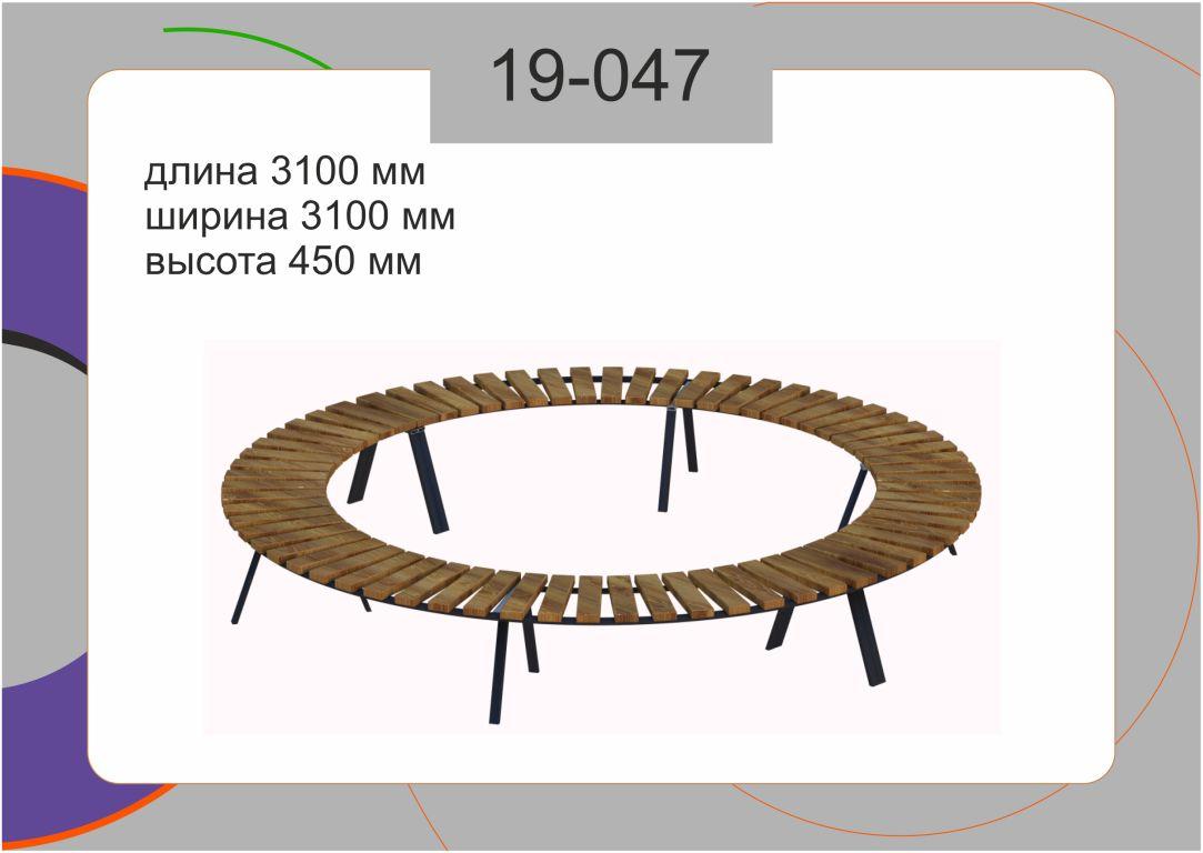 Скамейка 19-047