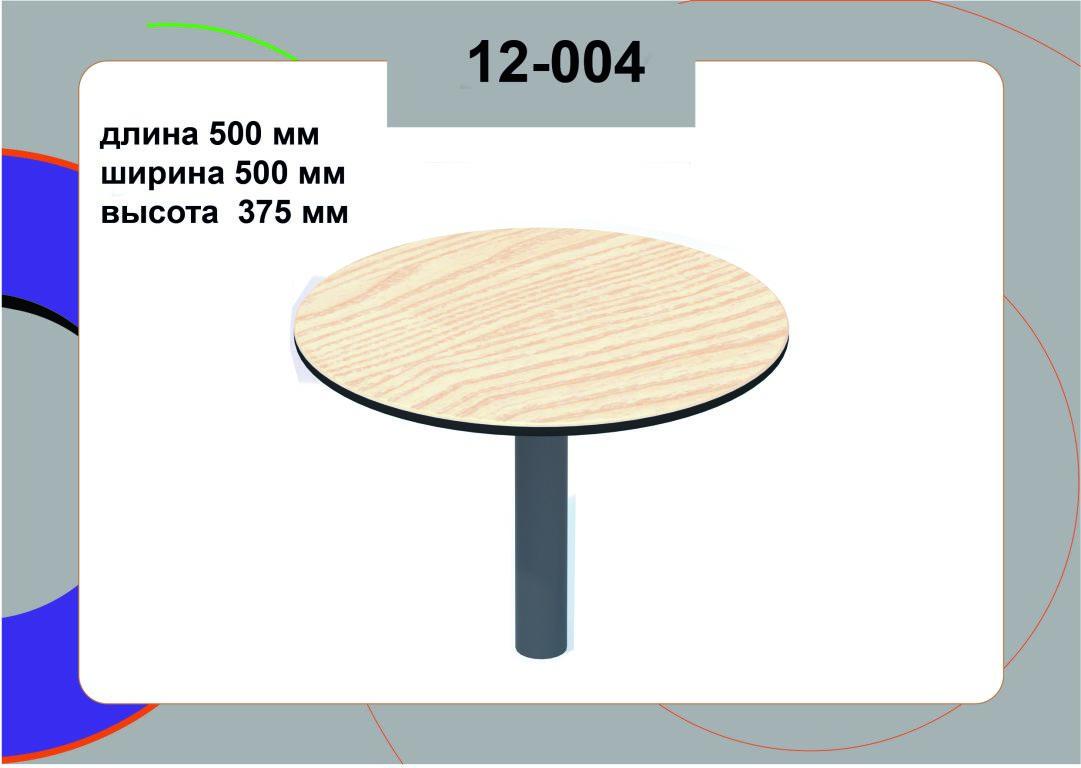 Столик для песочницы 12-004