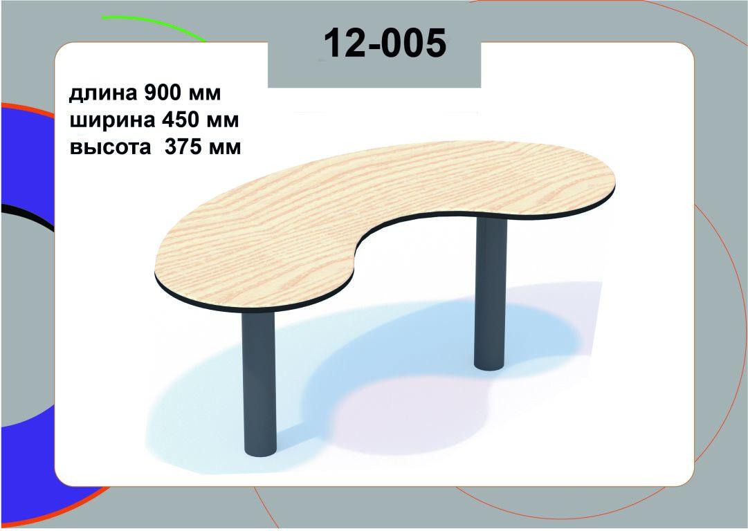 Столик для песочницы 12-005