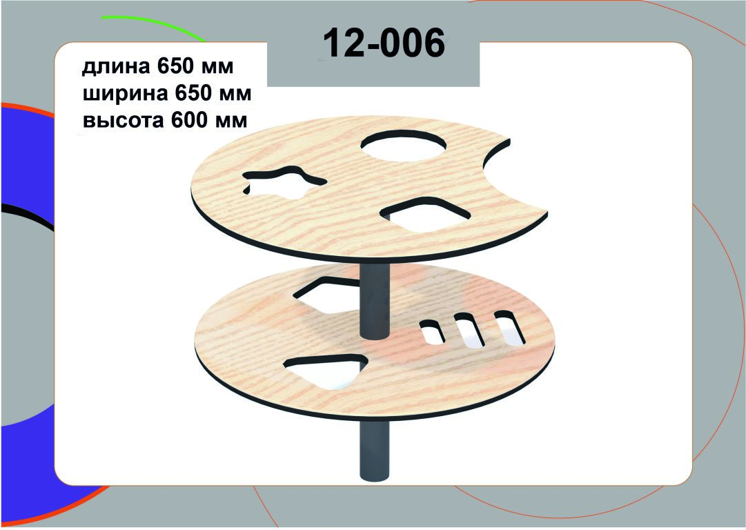 Столик для песочницы 12-006
