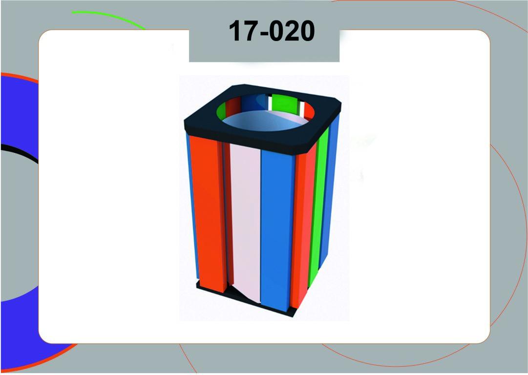 Урна для мусора 17-020