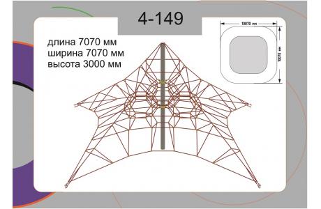 Канатная конструкция 4-149