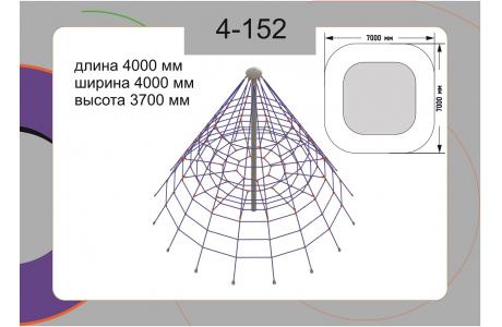Канатная конструкция 4-152