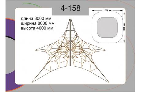 Канатная конструкция  4-158