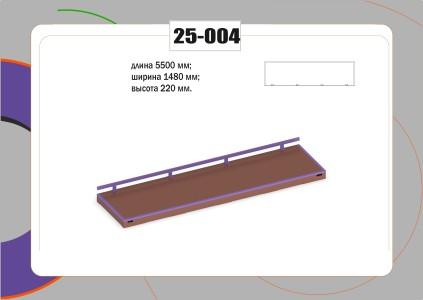 Элемент скейт парка 25-004