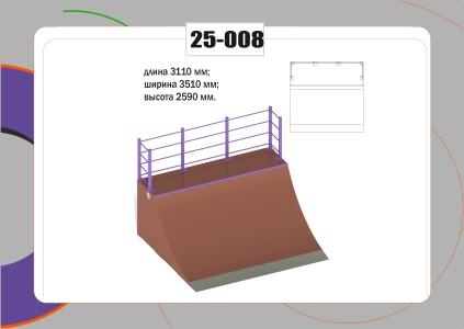 Элемент скейт парка 25-008
