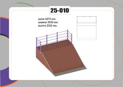 Элемент скейт парка 25-010