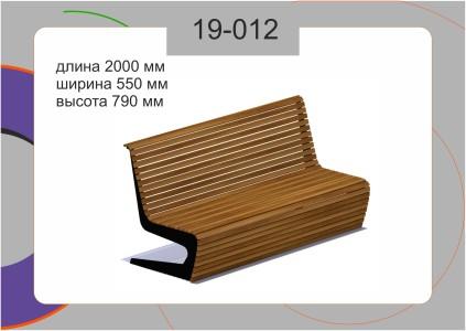 Скамейка 19-012
