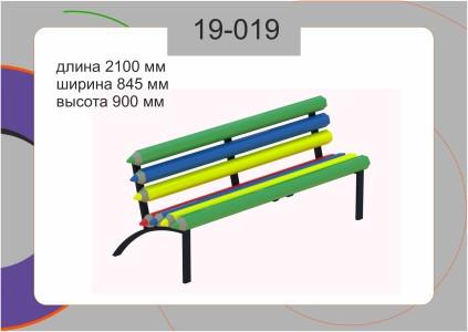 Скамейка 19-019