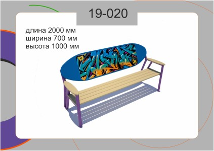 Скамейка 19-020